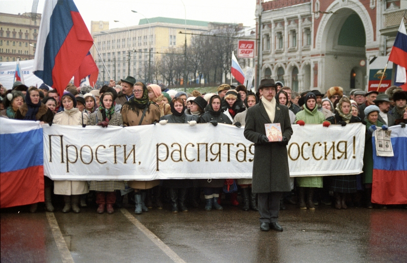 Union of Democratic Forces protest in Moscow, Russia (1991)